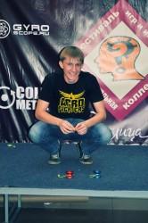Сергей Басыгин
